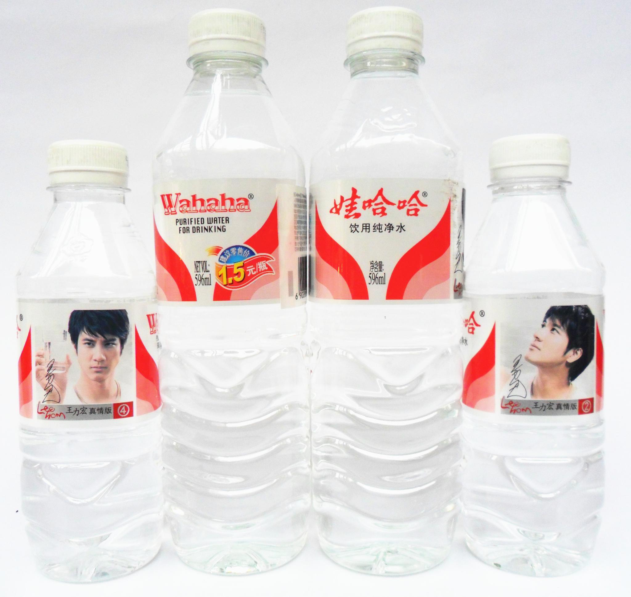 哇哈哈02瓶装(小) - 娃哈哈桶装水直销店