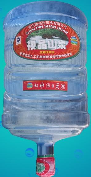 祯品山泉 - 娃哈哈桶装水直销店